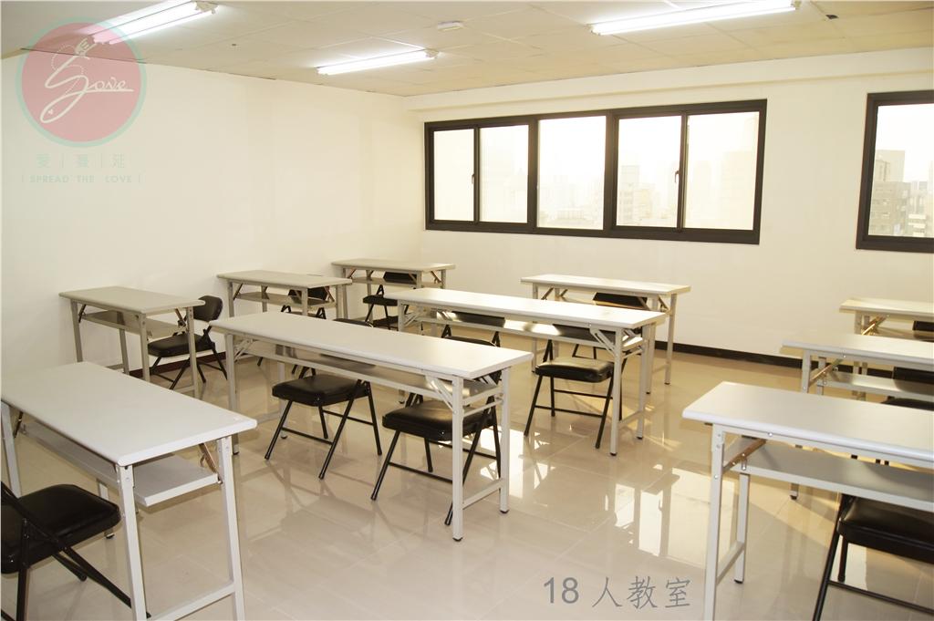 18人教室